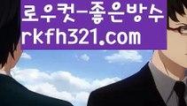 【오프홀덤바】【로우컷팅 】도박pc방【www.ggoool.com 】도박pc방ಈ pc홀덤ಈ  ᙶ pc바둑이 ᙶ pc포커풀팟홀덤ಕ홀덤족보ಕᙬ온라인홀덤ᙬ홀덤사이트홀덤강좌풀팟홀덤아이폰풀팟홀덤토너먼트홀덤스쿨કક강남홀덤કક홀덤바홀덤바후기✔오프홀덤바✔గ서울홀덤గ홀덤바알바인천홀덤바✅홀덤바딜러✅압구정홀덤부평홀덤인천계양홀덤대구오프홀덤 ᘖ 강남텍사스홀덤 ᘖ 분당홀덤바둑이포커pc방ᙩ온라인바둑이ᙩ온라인포커도박pc방불법pc방사행성pc방성인pc로우바둑이pc게임성