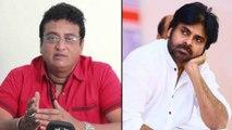 Prithviraj Sensational Comments On Caste Feeling In Tollywood