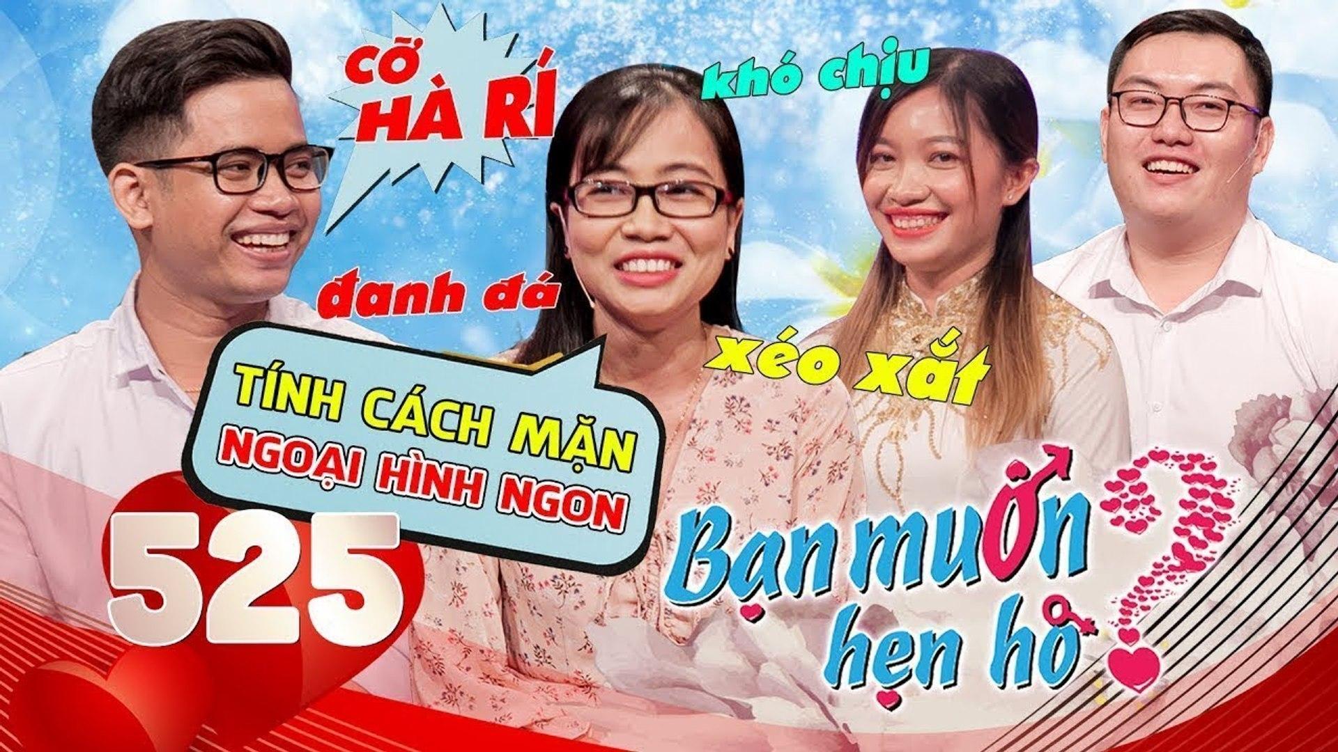 BẠN MUỐN HẸN HÒ #525 UNCUT - Trai Cà Mau bị GAY thả dê lên BMHH tìm vợ bị cô gái Long An từ chối phũ