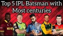 TOP 5 IPL Batsman with most centuries, Best batsman in IPL, MOST Centuries in ipl ALL TIME