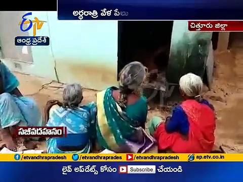 exploded_ups_battery_mother_son_dead_at_kuna_palli_ 12 Noon | Ghantaravam | News Headlines | 4th October 2019 | ETV Andhra Pradesh 12 Noon | Ghantaravam | News Headlines | 5th October 2019 | ETV Andhra Pradesh 12 Noon | Ghantaravam | News Headlines | 3rd