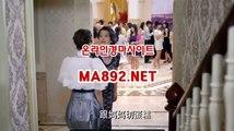 인터넷경마 ma892.net 온라인경마사이트 사설경마사이트 사설경마배팅