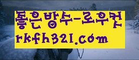 【온라인바둑이】【로우컷팅 】♀️바닐라pc방【www.ggoool.com 】바닐라pc방ಈ pc홀덤ಈ  ᙶ pc바둑이 ᙶ pc포커풀팟홀덤ಕ홀덤족보ಕᙬ온라인홀덤ᙬ홀덤사이트홀덤강좌풀팟홀덤아이폰풀팟홀덤토너먼트홀덤스쿨કક강남홀덤કક홀덤바홀덤바후기✔오프홀덤바✔గ서울홀덤గ홀덤바알바인천홀덤바✅홀덤바딜러✅압구정홀덤부평홀덤인천계양홀덤대구오프홀덤 ᘖ 강남텍사스홀덤 ᘖ 분당홀덤바둑이포커pc방ᙩ온라인바둑이ᙩ온라인포커도박pc방불법pc방사행성pc방성인pc로우바둑이pc게임성인바둑