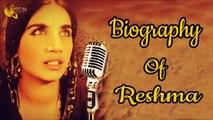 Reshma - Pakistani Folk Singer- Biography - Life Story - HD
