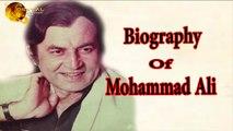 Shahenshah-e-Jazbaat - Muhammad Ali - Biography - Life Story - HD