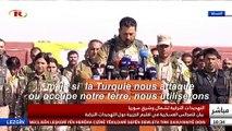"""Les Kurdes syriens prêts à se """"défendre jusqu'au dernier souffle"""""""