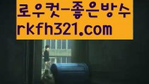 {{텍사스홀덤}}【로우컷팅 】성인ಈ pc홀덤ಈ 【www.ggoool.com 】성인ಈ pc홀덤ಈ ಈ pc홀덤ಈ  ᙶ pc바둑이 ᙶ pc포커풀팟홀덤ಕ홀덤족보ಕᙬ온라인홀덤ᙬ홀덤사이트홀덤강좌풀팟홀덤아이폰풀팟홀덤토너먼트홀덤스쿨કક강남홀덤કક홀덤바홀덤바후기✔오프홀덤바✔గ서울홀덤గ홀덤바알바인천홀덤바✅홀덤바딜러✅압구정홀덤부평홀덤인천계양홀덤대구오프홀덤 ᘖ 강남텍사스홀덤 ᘖ 분당홀덤바둑이포커pc방ᙩ온라인바둑이ᙩ온라인포커도박pc방불법pc방사행성pc방성인pc로우바둑이