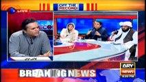 Off The Record   Kashif Abbasi   ARYNews   9 October 2019