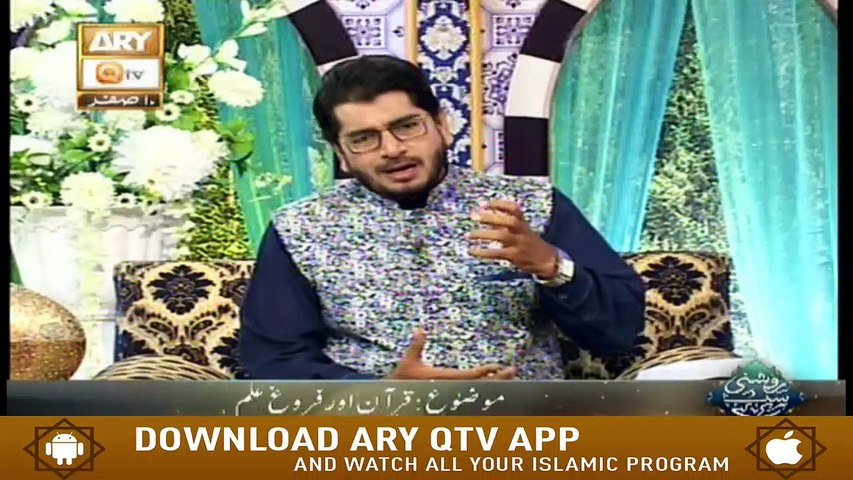 Roshni Sab Kay Liye - 9th October 2019 - ARY Qtv