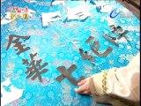 Thần Cơ Diệu Toán Lưu Bá Ôn phần 3 - Thất Tuyệt Trận tập 2 | Huỳnh Thiếu Kỳ