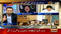 Fazlur Rehman is making efforts to save his sinking political career: Shaukat Yousuf