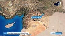 Syrie : l'armée turque a lancé son offensive contre les Kurdes