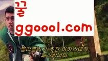 【강남홀덤】【로우컷팅 】ᙬ온라인홀덤ᙬ【♡www.ggoool.com♡ 】ᙬ온라인홀덤ᙬಈ pc홀덤ಈ  ᙶ pc바둑이 ᙶ pc포커풀팟홀덤ಕ홀덤족보ಕᙬ온라인홀덤ᙬ홀덤사이트홀덤강좌풀팟홀덤아이폰풀팟홀덤토너먼트홀덤스쿨કક강남홀덤કક홀덤바홀덤바후기✔오프홀덤바✔గ서울홀덤గ홀덤바알바인천홀덤바✅홀덤바딜러✅압구정홀덤부평홀덤인천계양홀덤대구오프홀덤 ᘖ 강남텍사스홀덤 ᘖ 분당홀덤바둑이포커pc방ᙩ온라인바둑이ᙩ온라인포커도박pc방불법pc방사행성pc방성인pc로우바둑이pc게임성인바둑이