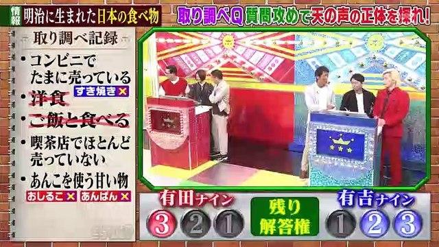 くりぃむクイズ ミラクル9 2時間SP - 19.10.09-(edit 2/2)
