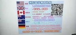 Canada Q/微207 2299 317 想办理加拿大(Concordia毕业证)如何办理康卡迪亚大学高仿毕业证/高仿成绩单/高仿文凭、留信网真实认证,网上永久可查Concordia University diploma