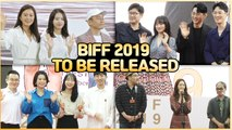 [Showbiz Korea] Upcoming movies screened at the 2019 BIFF
