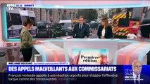 Plusieurs commissariats d'Île-de-France ont été ciblés par des appels malveillants