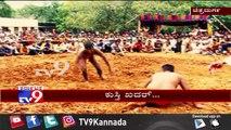 Kusthi(Desi Wrestling) Organised By Muruga Rajendra Mutt In Chitradurga