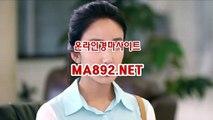 온라인경마사이트 MA892.NET 사설경마사이트 사설경마배팅