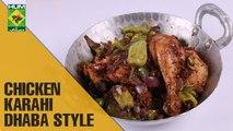 Chicken Karahi  Dhaba Style | Lazzat | Masala TV Shows | Samina Jalil