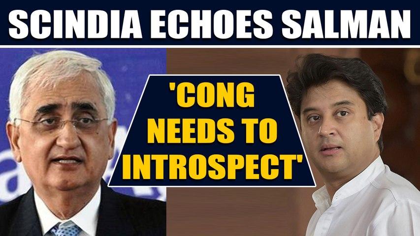Jyotiraditya Scindia agrees Congress needs introspection | Oneindia News