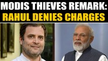 Rahul Gandhi denies defamation charges in Surat court | OneIndia News
