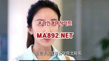 인터넷경정사이트 사설경마정보 MA892.NET 사설경마사이트 검빛경마