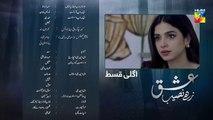Ishq Zahe Naseeb Episode 18 Promo