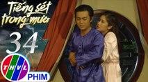 THVL | Tiếng sét trong mưa - Tập 34[1]: Hạnh Nhi không muốn người con gái nào cướp mất Bình