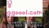 【인천계양홀덤】【로우컷팅 】풀팟홀덤아이폰【♪ www.ggoool.com♪ 】풀팟홀덤아이폰ಈ pc홀덤ಈ  ᙶ pc바둑이 ᙶ pc포커풀팟홀덤ಕ홀덤족보ಕᙬ온라인홀덤ᙬ홀덤사이트홀덤강좌풀팟홀덤아이폰풀팟홀덤토너먼트홀덤스쿨કક강남홀덤કક홀덤바홀덤바후기✔오프홀덤바✔గ서울홀덤గ홀덤바알바인천홀덤바✅홀덤바딜러✅압구정홀덤부평홀덤인천계양홀덤대구오프홀덤 ᘖ 강남텍사스홀덤 ᘖ 분당홀덤바둑이포커pc방ᙩ온라인바둑이ᙩ온라인포커도박pc방불법pc방사행성pc방성인pc로우바둑이pc게임성인