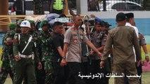"""إصابة وزير الأمن الإندونيسي بجروح في عملية طعن نفذها """"متطرف"""" (الشرطة)"""