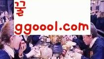 【풀팟홀덤아이폰】【로우컷팅 】홀덤사이트【♪♪ www.ggoool.com♪ 】홀덤사이트ಈ pc홀덤ಈ  ᙶ pc바둑이 ᙶ pc포커풀팟홀덤ಕ홀덤족보ಕᙬ온라인홀덤ᙬ홀덤사이트홀덤강좌풀팟홀덤아이폰풀팟홀덤토너먼트홀덤스쿨કક강남홀덤કક홀덤바홀덤바후기✔오프홀덤바✔గ서울홀덤గ홀덤바알바인천홀덤바✅홀덤바딜러✅압구정홀덤부평홀덤인천계양홀덤대구오프홀덤 ᘖ 강남텍사스홀덤 ᘖ 분당홀덤바둑이포커pc방ᙩ온라인바둑이ᙩ온라인포커도박pc방불법pc방사행성pc방성인pc로우바둑이pc게임성인