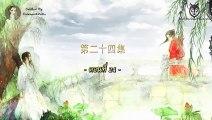 ซีรี่ย์ไต้หวัน Wei Wei Beautiful Smile  เวยเวย เธอยิ้มโลกละลาย ซับไทย ตอนที่ 23