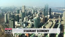 """S. Korean economy """"stagnant"""" for 7 consecutive months: KDI"""