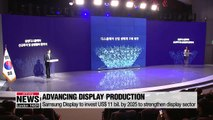 Pres. Moon welcomes Samsung's US$ 11 bil. investment plan to maintain pole position in display market