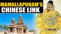 Why was Mamallapuram chosen as the venue for Modi-Xi informal summit   OneIndia News