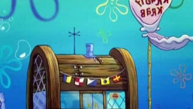 SpongeBob SquarePants Season 9 Episode 25 - Bubble Buddy Returns