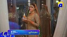 Mohabbat Na Kariyo  Full OST  Junaid Khan ,Hira Mani , Hadiqa Kiani ,Har Pal Geo