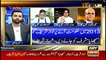 Shabir Shakir tells about why Nawaz decided to participate in JUI-F's Azadi March