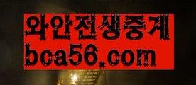 【성인바둑이】【로우컷팅 】ಈ pc홀덤ಈ  ᙶ pc바둑이 ᙶ pc포커풀팟홀덤ಕ홀덤족보ಕᙬ온라인홀덤ᙬ홀덤사이트홀덤강좌풀팟홀덤아이폰풀팟홀덤토너먼트홀덤스쿨કક강남홀덤કક홀덤바홀덤바후기✔오프홀덤바✔గ서울홀덤గ홀덤바알바인천홀덤바✅홀덤바딜러✅압구정홀덤부평홀덤인천계양홀덤대구오프홀덤 ᘖ 강남텍사스홀덤 ᘖ 분당홀덤바둑이포커pc방ᙩ온라인바둑이ᙩ온라인포커도박pc방불법pc방사행성pc방성인pc로우바둑이pc게임성인바둑이한게임포커한게임바둑이한게임홀덤텍사스홀덤바닐라pc방사설포커사