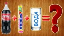 Как разыграть друзей при помощи Coca Cola, Mentos и воды