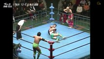 Satoru Asako & Naomichi Marufuji vs. Yoshinobu Kanemaru & Makoto Hashi AJPW 12/5/98