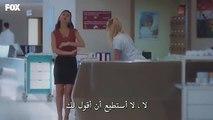 مسلسل الطبيب المعجزة مترجم  للعربية  الحلقة  5 الخامسة - القسم السابع و الاخير