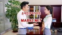 경마배팅 인터넷경마 MA892.NET 온라인경마 경마예상