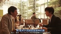 日劇 » JOKER不被原諒的搜查官02