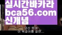 【로우컷팅 】【 배터리게임짱구】【 rkfh321.com】한게임바둑이【www.ggoool.com 】한게임바둑이ಈ pc홀덤ಈ  ᙶ pc바둑이 ᙶ pc포커풀팟홀덤ಕ홀덤족보ಕᙬ온라인홀덤ᙬ홀덤사이트홀덤강좌풀팟홀덤아이폰풀팟홀덤토너먼트홀덤스쿨કક강남홀덤કક홀덤바홀덤바후기✔오프홀덤바✔గ서울홀덤గ홀덤바알바인천홀덤바✅홀덤바딜러✅압구정홀덤부평홀덤인천계양홀덤대구오프홀덤 ᘖ 강남텍사스홀덤 ᘖ 분당홀덤바둑이포커pc방ᙩ온라인바둑이ᙩ온라인포커도박pc방불법pc방사행성pc방성인pc