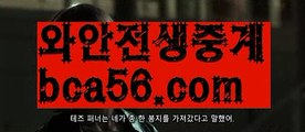 【불법pc방】【로우컷팅 】성인 ᙶ pc바둑이 ᙶ 【www.ggoool.com 】성인 ᙶ pc바둑이 ᙶ ಈ pc홀덤ಈ  ᙶ pc바둑이 ᙶ pc포커풀팟홀덤ಕ홀덤족보ಕᙬ온라인홀덤ᙬ홀덤사이트홀덤강좌풀팟홀덤아이폰풀팟홀덤토너먼트홀덤스쿨કક강남홀덤કક홀덤바홀덤바후기✔오프홀덤바✔గ서울홀덤గ홀덤바알바인천홀덤바✅홀덤바딜러✅압구정홀덤부평홀덤인천계양홀덤대구오프홀덤 ᘖ 강남텍사스홀덤 ᘖ 분당홀덤바둑이포커pc방ᙩ온라인바둑이ᙩ온라인포커도박pc방불법pc방사행성pc방성인pc로우바