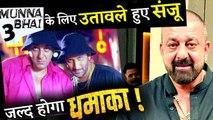 Keen  To Do Hit Film Sanjay Dutt Soon To Start Munna Bhai 3