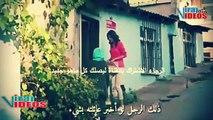 مسلسل اليمين او القسم اعلان الحلقة 94 مترجم للعربية بجودة عالية Hd