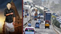 Xi Jinping  Wishes to Travel on Chennai Roads|வீடியோ